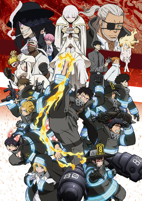 Fire Force 2